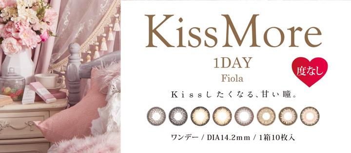 Kiss More Fiola フィオラ 1箱 10枚入