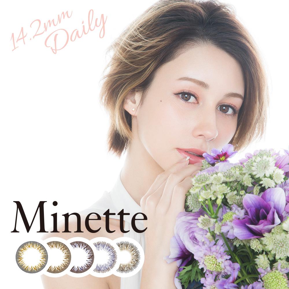 Minette ミネットワンデー1箱10枚