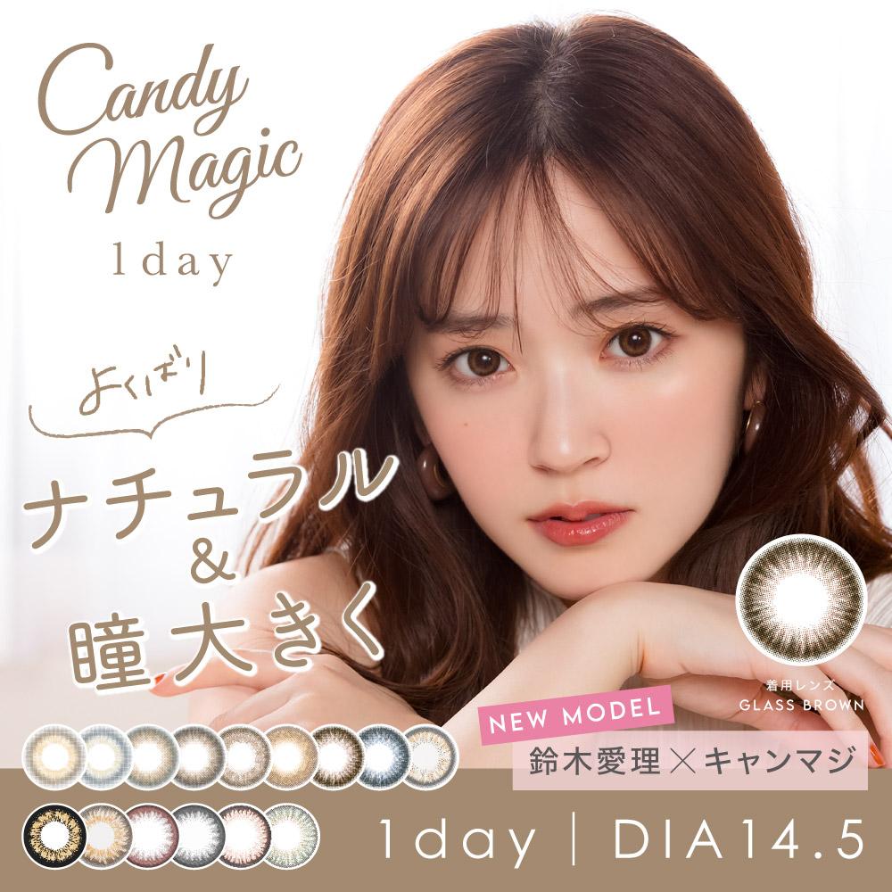キャンディーマジック ワンデー 1箱10枚入