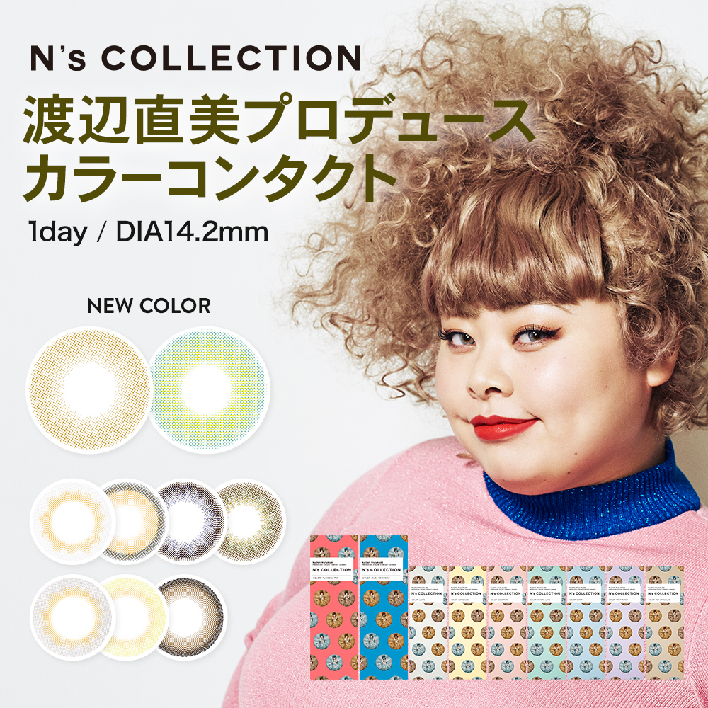 N'sCOLLECTION 1day 1箱10枚